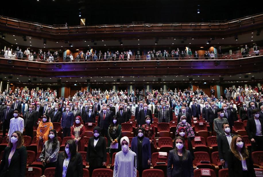 Rektörümüz YÖK 2021-2022 Akademik Yılı Açılış Törenine Katıldı